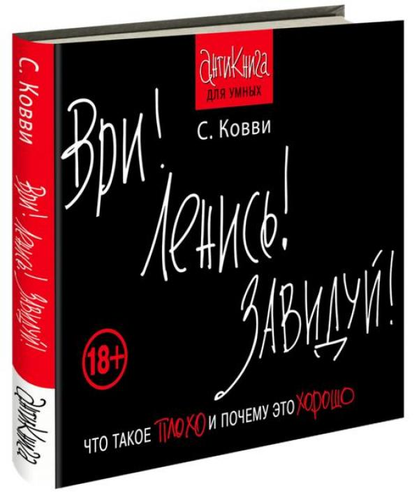 http://www.books.ru/assets/images/news/814db168e2a471af735c0290dce85bc7.jpg