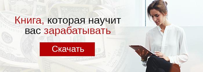 Пособие по онлайн-торговле