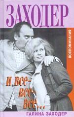 http://www.books.ru/img/195743.jpg