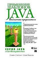 http://www.books.ru/img/30689.jpg