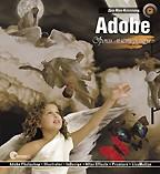 Уроки Adobe