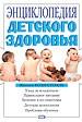 http://www.books.ru/img/360160m.jpg