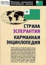 Книга Н. Л. Гудскова в интернет-магазине Books.ru