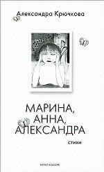 http://www.books.ru/img/629722.jpg