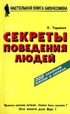 https://www.books.ru/img/6498.jpg