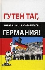 http://www.books.ru/img/845600.jpg